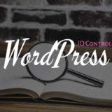 WordPressの記事IDの調べ方や投稿一覧に記事IDを増やす方法|プラグインは不要
