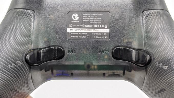 GameSir T4 proのMボタン