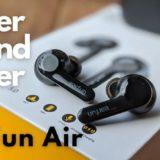 「EarFun Air 」レビュー|コスパ凄すぎ!!5,499円でオートポーズ機能&完全防水IPX7の完全ワイヤレスイヤホンが手に入る